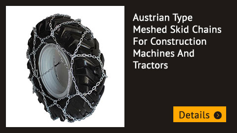 austrian-type-meshed-img2